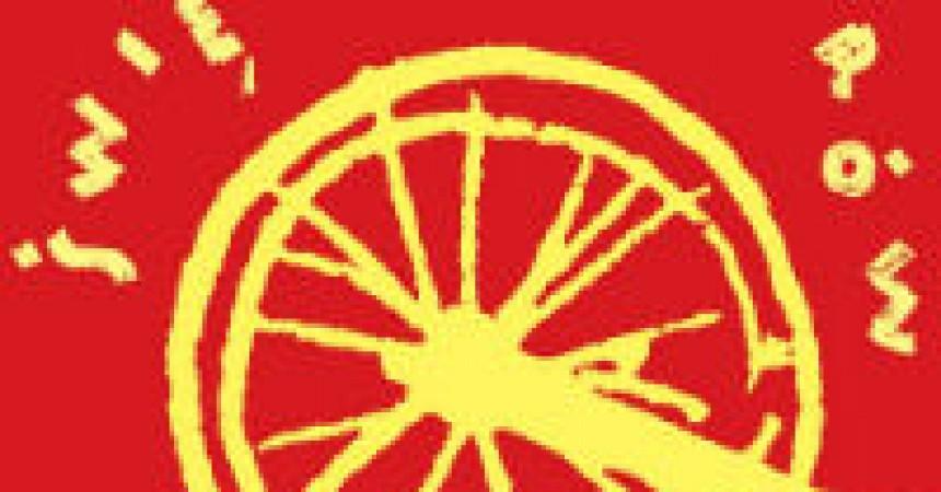 Nadchodzi Święto Rowerów