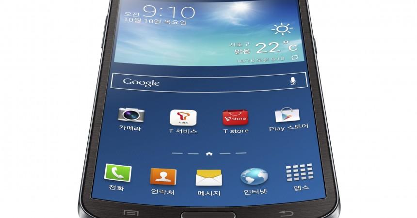 Samsung GALAXY ROUND: pierwszy na rynku smartfon z wklęsłym ekranem
