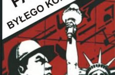 Pamiętnik byłego komunisty