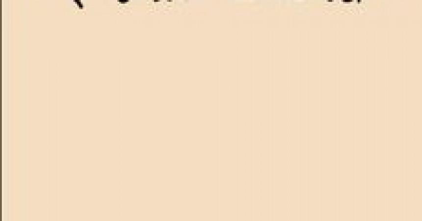 Królowa kokonu – Dominika Czajka