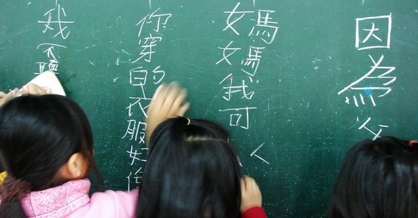 Znajomość którego języka obcego będzie najcenniejsza w przyszłości?