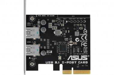 ASUS zapowiada szybkie i kompletne rozwiązania USB 3.1
