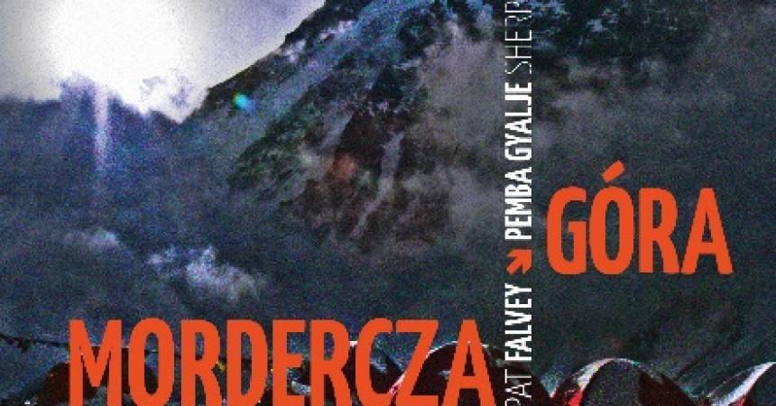 MORDERCZA GÓRA  (premiera 12 sierpnia 2015)