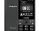 Ostatnie sztuki Philips Xenium E560. Telefon pracujący 73 dni bez ładowania za 299 złotych w Media Expert!