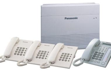 Zanim kupisz centralę telefoniczną
