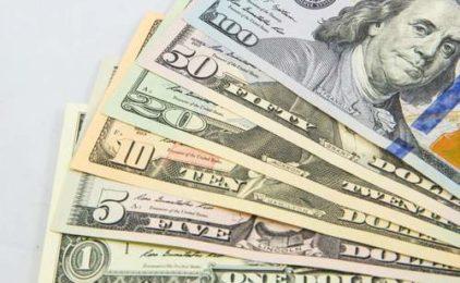 Rkantor – internetowy kantor walut po kursie średnim