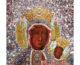 J. Mazur, Naród ujrzał swoją Królową…  Od ślubów lwowskich i jasnogórskich do aktu zawierzenia Matce Bożej